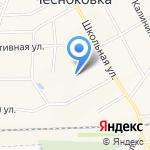 Чесноковский детский дом для детей-сирот и детей на карте Чесноковки