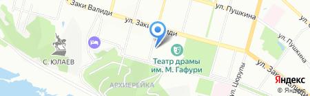 Бильярд экспресс на карте Уфы