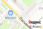 Схема проезда до компании Закусочная на Химградской в Перми