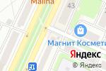Схема проезда до компании Магазин в Стерлитамаке