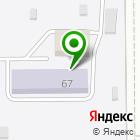 Местоположение компании Детский сад №40