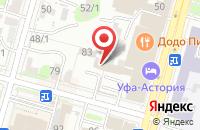 Схема проезда до компании Мика-Сервис в Уфе