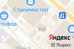 Схема проезда до компании КлаSSный в Перми