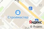 Схема проезда до компании Art Vinyl в Перми