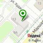 Местоположение компании Мастер Самоделкин