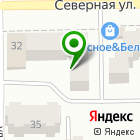Местоположение компании Семёрочка