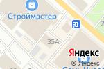Схема проезда до компании Агрофирма Усадьба в Перми