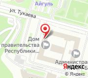Аппарат полномочного представителя Президента РФ в Приволжском федеральном округе
