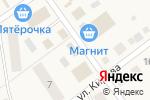 Схема проезда до компании Магазин в Култаево