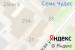 Схема проезда до компании Специалист в Перми