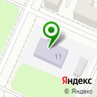Местоположение компании Детский сад №37