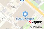 Схема проезда до компании Forman в Перми