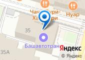 Уфимская служба движения городского пассажирского транспорта на карте