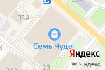 Схема проезда до компании Защита в Перми