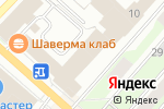 Схема проезда до компании Sweet coffee в Перми
