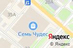 Схема проезда до компании СитиСпорт в Перми