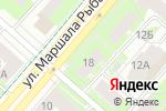 Схема проезда до компании Новая стоматология в Перми