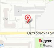 Управление ФСБ России по Республике Башкортостан в г. Салавате