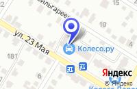 Схема проезда до компании АВТОТРАКТОРНЫЙ ЦЕНТР ГАРАНТ в Стерлитамаке