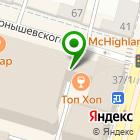 Местоположение компании МАСШТАБ