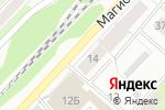 Схема проезда до компании Автодок в Перми