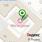 Местоположение компании АВТОмеС.Т.О.