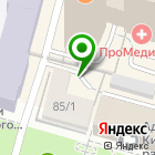 Местоположение компании Гироскутер Уфа