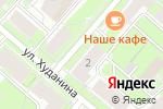 Схема проезда до компании Ювидент в Перми