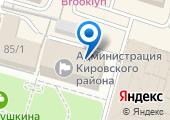 Администрация Кировского района городского округа г. Уфа на карте