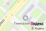 Схема проезда до компании Гимназия №6 в Перми
