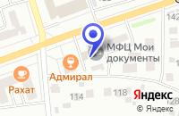 Схема проезда до компании ИНСПЕКЦИЯ МНС РФ в Мелеузе