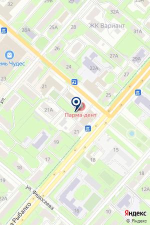Мастерская авторемонта на ул. Маршала Рыбалко на карте Перми