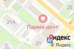 Схема проезда до компании Мастерская авторемонта на ул. Маршала Рыбалко в Перми