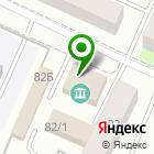 Местоположение компании DHL