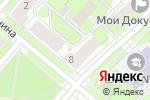 Схема проезда до компании Иголочка в Перми