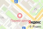 Схема проезда до компании Sima в Перми