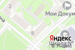 Схема проезда до компании Ваши документы в Перми