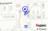 Схема проезда до компании ПТФ ДУСТАР в Стерлитамаке