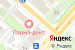 Схема проезда до компании For You в Перми