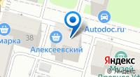 Компания CHICAGO на карте
