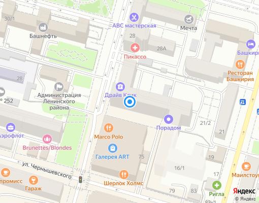 Управляющая компания «РегионПрестиж» на карте Уфы