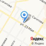 Почтовое отделение №1 на карте Стерлитамака