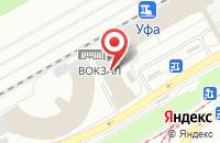 Схема проезда до компании Главный Центр Специальной Связи в Уфе