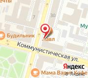 Управление Федеральной почтовой связи Республики Башкортостан