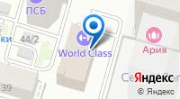 Компания Beauty spa на карте