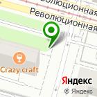 Местоположение компании Купи-уфа