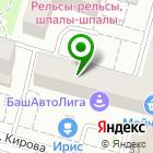Местоположение компании БашАвтоЛига