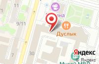 Схема проезда до компании Промсвязьсервис в Уфе