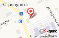 Схема проезда до компании Пермский краевой многофункциональный центр предоставления государственных и муниципальных услуг в Стряпунятах