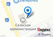 Администрация Стряпунинского сельского поселения на карте